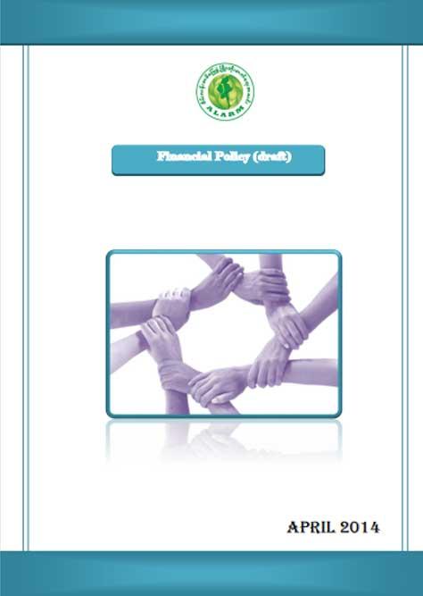 ALARM Financial Policy – ALARM