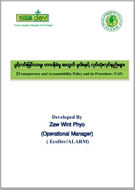 ALARM  Transparency & Accountability Policy & its Procedure Myanmar