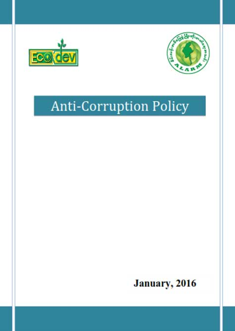 Anti Corruption Policy (January, 2016)