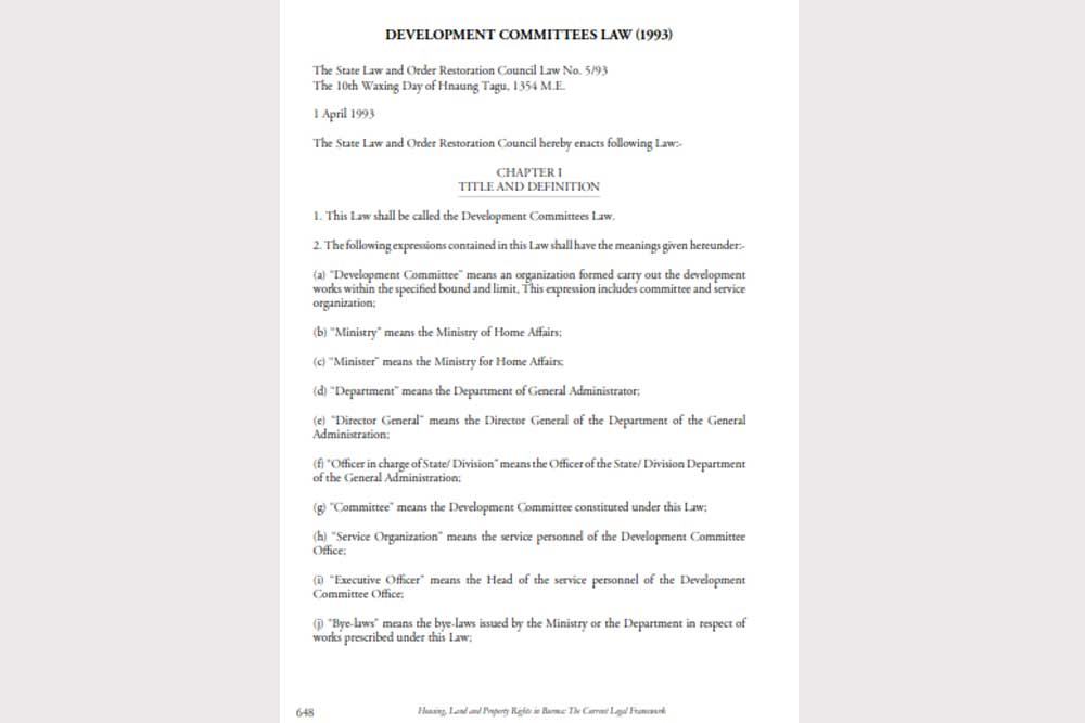 Development Committees Law_Eng (1 Apr 1993)