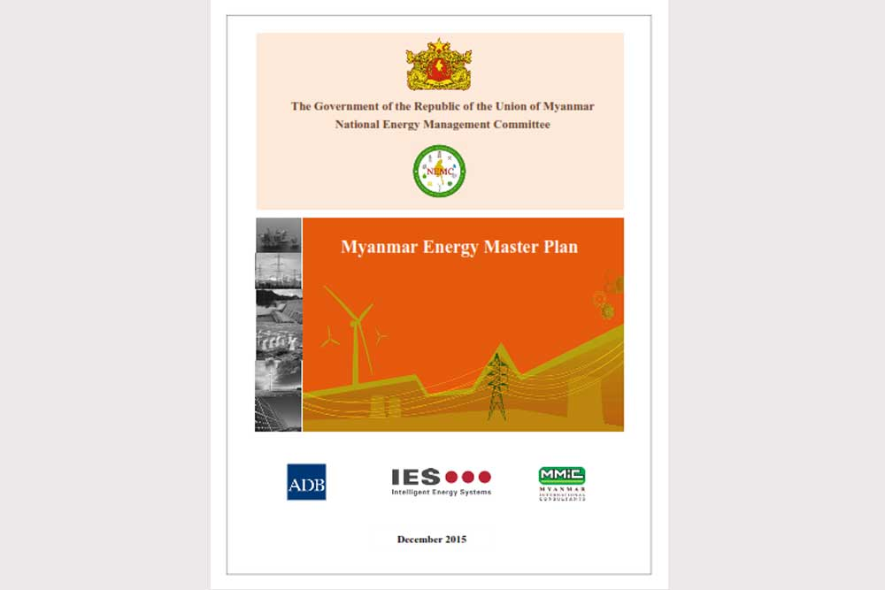 Myanmar Energy Master Plan_Eng (Dec 2015)