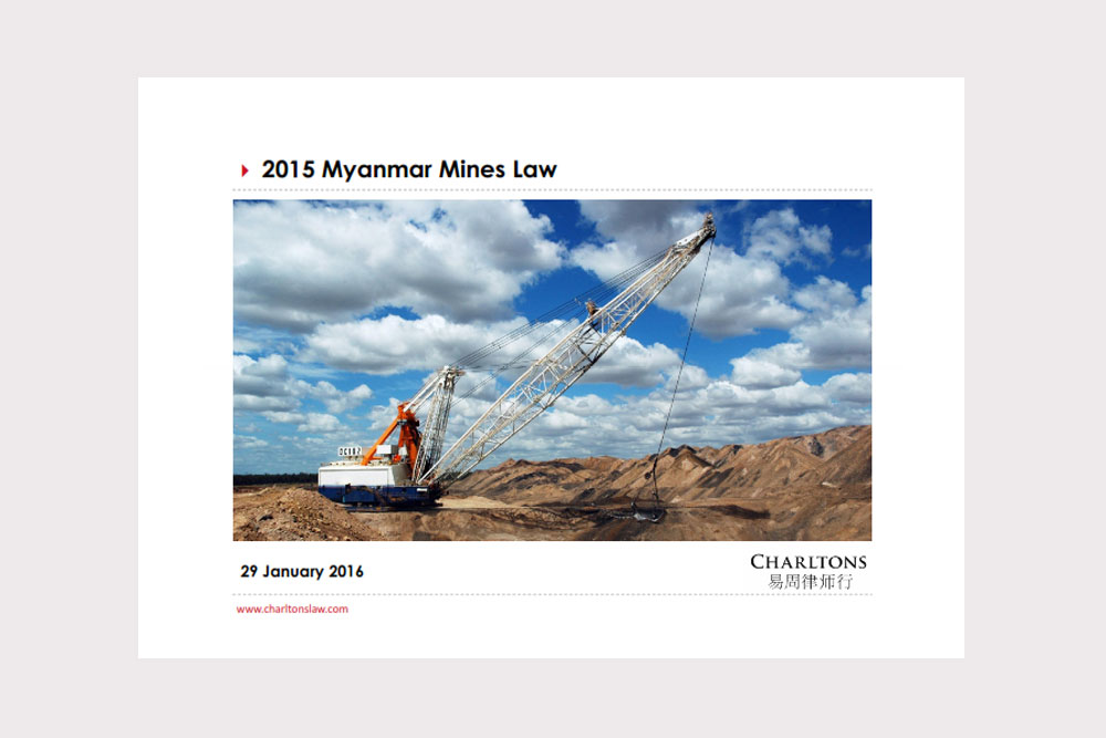 Myanmar Mines-Eng (2015)