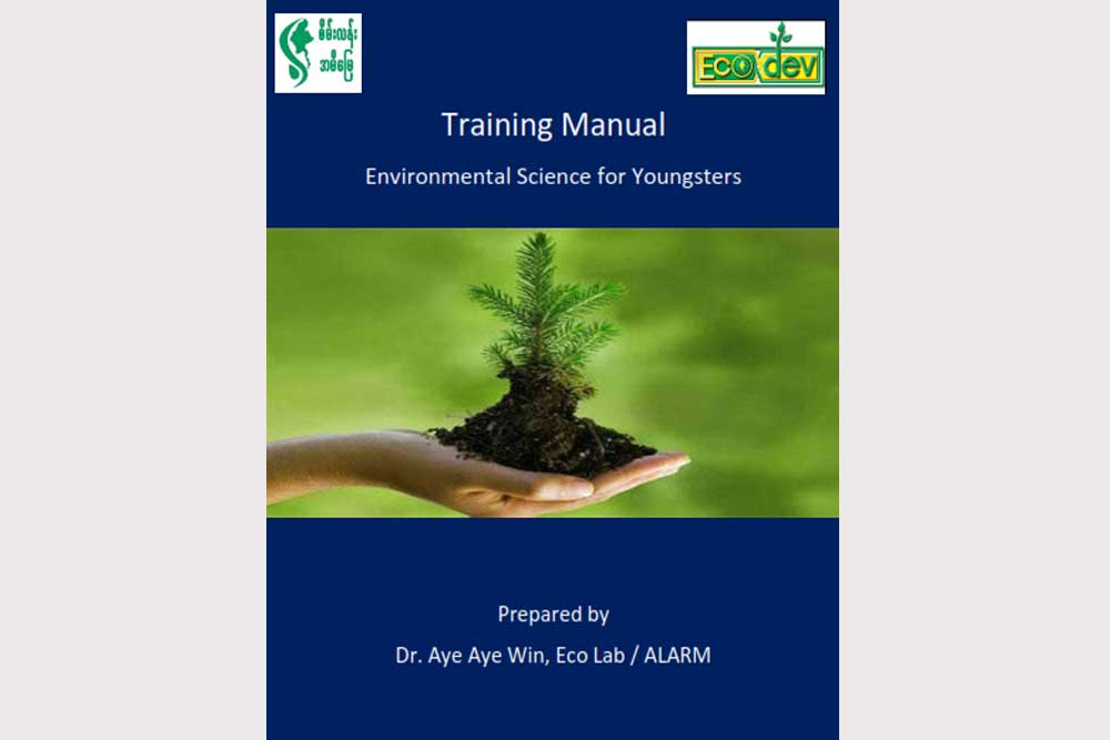 Training Manual on Environmental Science for Youngsters
