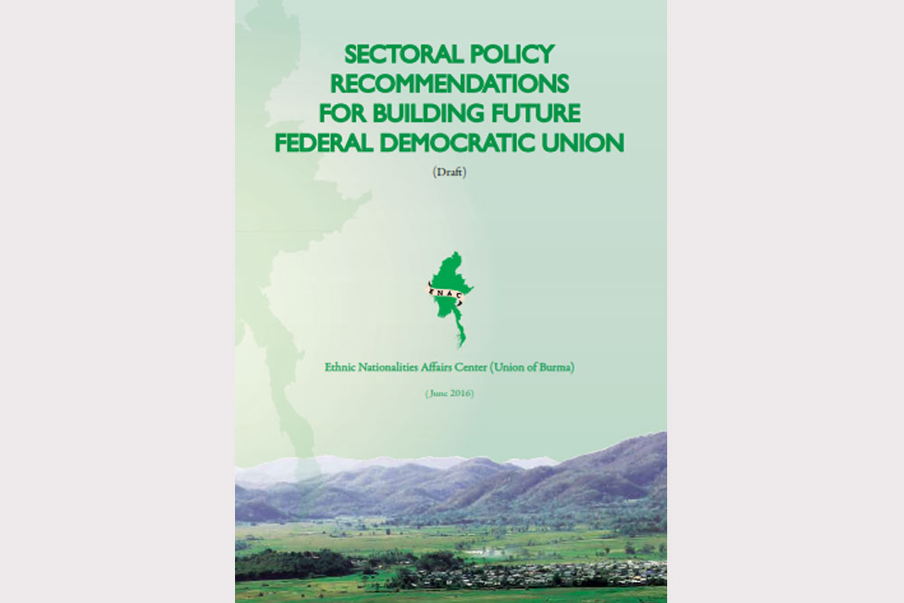 Sectoral Policy Recommendations For Building Future Federal Democratic Union _Eng (June 2016)