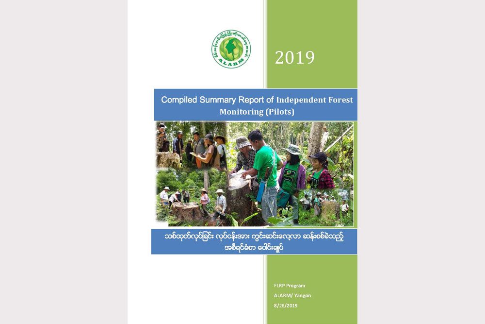 IFM Compiled Summary Report (Myanmar)