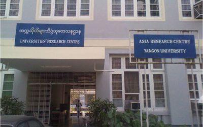 International conference on Bioeconomy at Yangon University