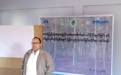 Local community forestry training and Project management  review workshop