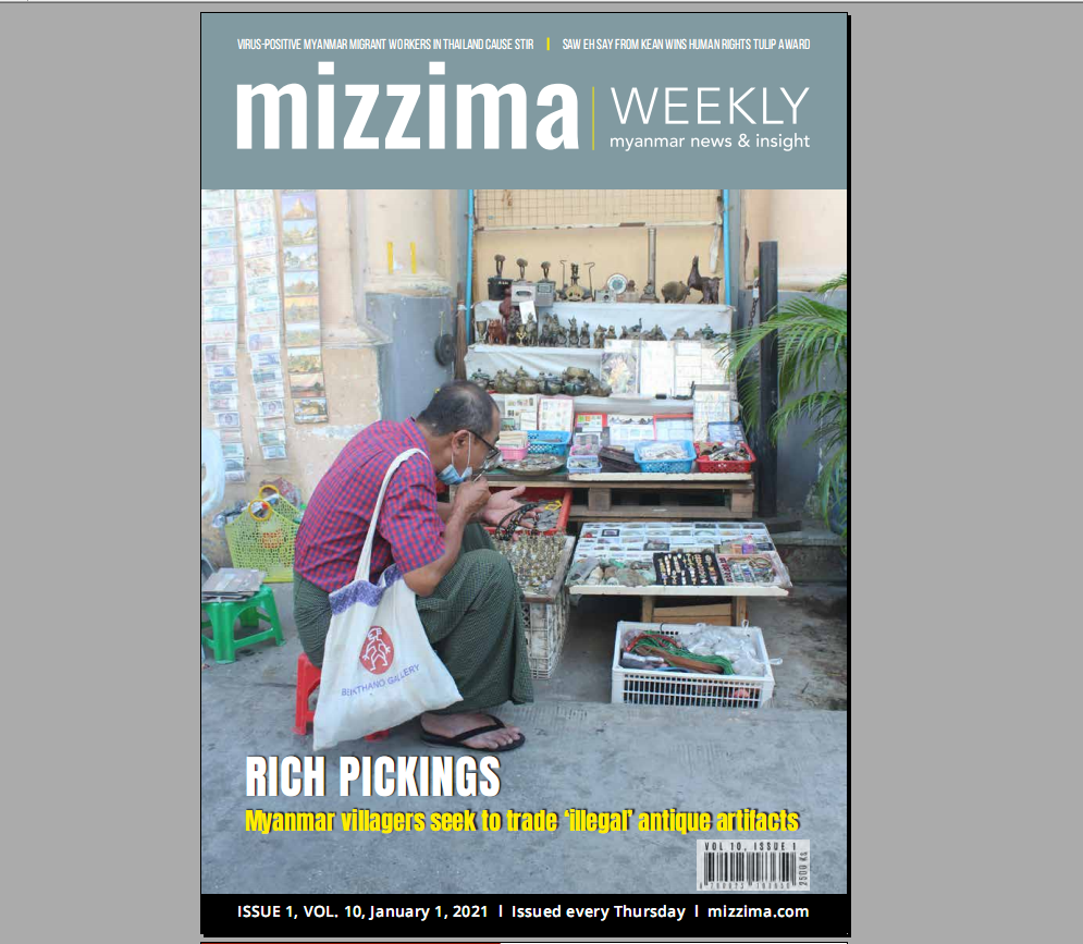 Mizzima Weekly Issue 1, Vol.10, January 2021